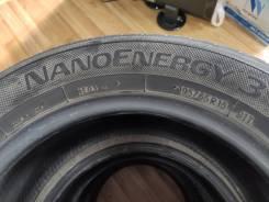 Toyo NanoEnergy 3, 195/65R15 91T