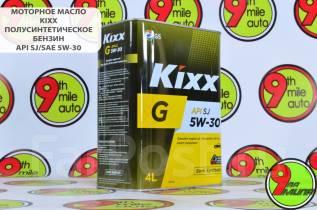 Kixx. 5W-30, полусинтетическое, 4,00л.