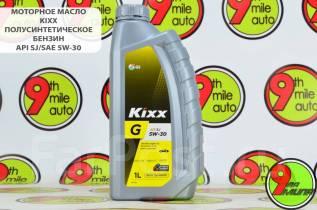 Kixx. 5W-30, полусинтетическое, 1,00л.