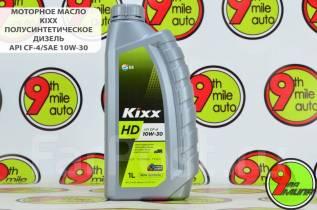Kixx HD. 10W-30, полусинтетическое, 1,00л.