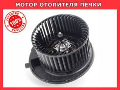 Мотор отопителя печки с гарантией в Новосибирске