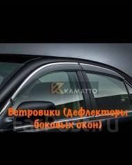 Ветровик на дверь. Lexus ES200, ASV60, ASV70, GSV60 Lexus ES250, ASV60, GSV60 Lexus ES350, ASV60, GSV60 2GRFE, 6ARFSE, A25AFKS, 2GRFKE