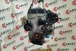 Двигатель Kia Magentis, Carens 2,0 л 150 л/с G4KA
