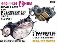 Фара правая (Mercedes BENZ W211 02> Bixenon БЕЛ ПОВ (с блоком и ламп)