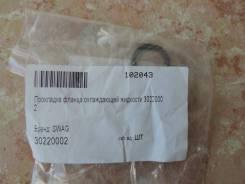 Прокладка фланца системы охлаждения AUDI Swag 30220002