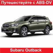Дуги багажника. Subaru: Pleo, Forester, Legacy Lancaster, Legacy, Outback