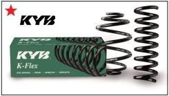 Пружины передние KYB   стандартные   Almera 2012-   цена за 2 шт