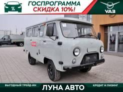 УАЗ-220695. УАЗ Автобус