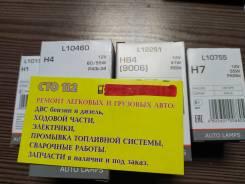 Лампа H1 55W 12V LYNX L10155