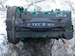 Двигатель Chevrolet Cruze 2010 F16D3 артикул 270311