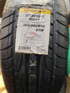 Dunlop SP Sport Max, 205/55R16