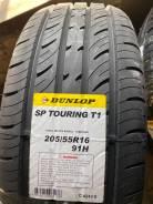 Dunlop SP Touring T1, 205/55R16