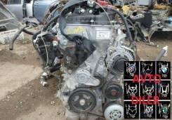 Двигатель Toyota Corolla 1.3 1NRFE 101 л. с. FWD MT