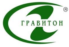 "Электрик. ООО ""ГРАВИТОН"". Улица Новая 42"