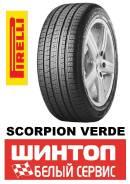 Pirelli Scorpion Verde All Season, 225/65R17