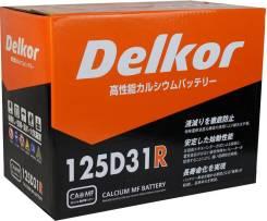 Delkor. 105А.ч., Прямая (правое), производство Корея