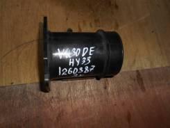 Датчик расхода воздуха контрактный Nissan VQ30 HY34 4731