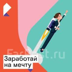 Менеджер активных продаж. ПАО Ростелеком. Улица Прапорщика Комарова 36