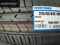 Toyo Tranpath mpZ (Japan), 215/65 R16