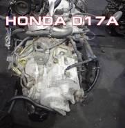АКПП Honda D17A | Установка, Гарантия, Кредит SJMA