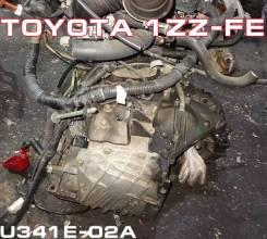 АКПП Toyota 1ZZ-FE | Установка, Гарантия, Кредит U341E-02A