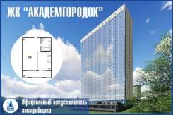 1-комнатная, проспект 100-летия Владивостока 163. Заря, проверенное агентство, 31,9кв.м.