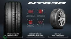 Nitto NT830 Plus Made in Japan!, 195/65 R15 91H