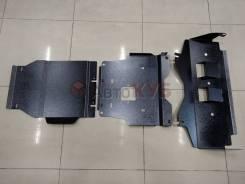 Защита картера, КПП, переднего дифференциала Toyota Prado 120