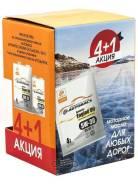 Autobacs. 5W-30, синтетическое, 5,00л.