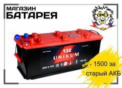 Unikum. 132А.ч., Обратная (левое), производство Россия