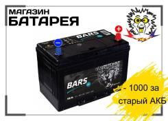 Bars. 100А.ч., Обратная (левое), производство Россия