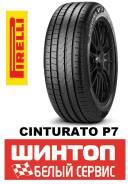 Pirelli Cinturato P7, 215/60 R16 99V XL