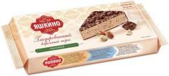 Торт вафельный с орехом, глазированный Яшкино, 250 гр.