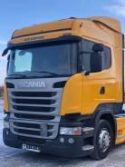 Scania R440. Продам тягач 2014г. ЦЕНА С НДС, 13 000куб. см., 19 000кг., 4x2