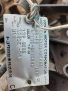 Продам АКПП A240E 04E Toyota .4AFE.