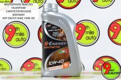 G-Energy. 10W-40, синтетическое, 1,00л.
