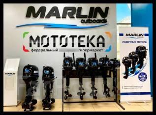 Лодочные моторы Marlin в Кемерово