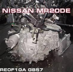 АКПП / CVT Nissan MR20DE | Установка, Гарантия, Кредит RE0F10A GB57