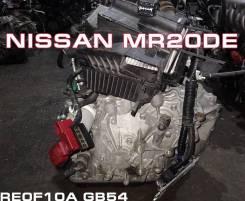 АКПП / CVT Nissan MR20DE | Установка, Гарантия, Кредит RE0F10A GB54