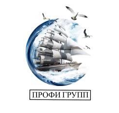 """Водолаз. ООО """"Профи Групп"""". Улица Алеутская 11"""