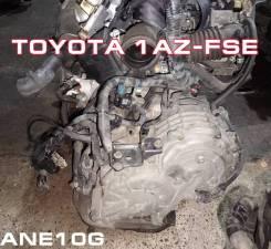 АКПП / CVT Toyota 1AZ-FSE   Установка, Гарантия, Кредит