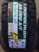 Roadcruza RA1100, 205/60R16
