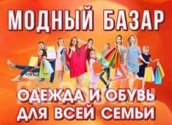 """Продавец-кассир. ООО """"Лалш"""" магазин Модный базар. Проспект Интернациональный 57"""