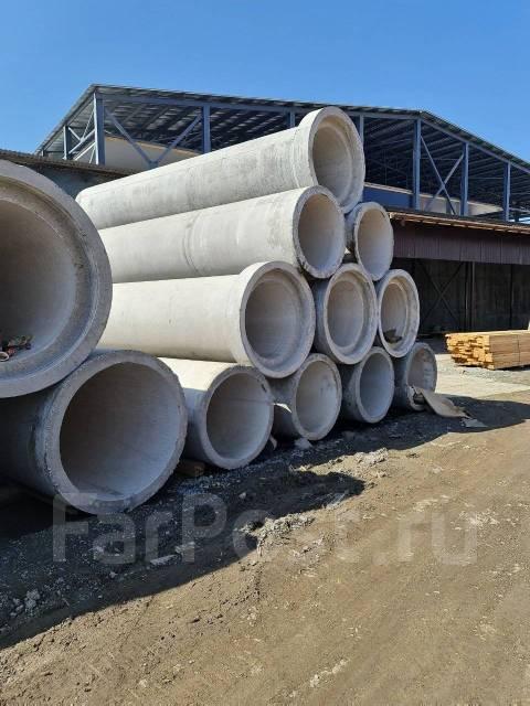 Труба бетон 600 купить бетон раствор в екатеринбурге