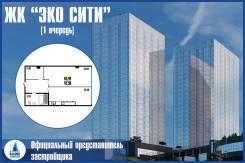 2-комнатная, улица Поселковая 2-я 34. Чуркин, проверенное агентство, 62,4кв.м.