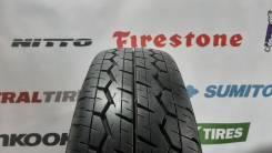 Dunlop DV-01, 195/80R15LT