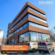 Административное здание, район Луговой во Владивостоке. Улица Приходько 11, 1 200,0кв.м.