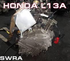 АКПП / CVT Honda L13A | Установка, Гарантия, Кредит SWRA