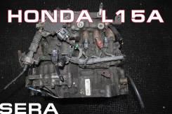 АКПП / CVT Honda L15A | Установка, Гарантия, Кредит SERA