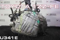 АКПП Toyota 1ZZ-FE | Установка, Гарантия, Кредит U341E
